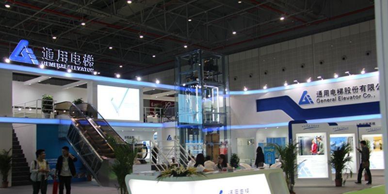 通用电梯展台2018上海