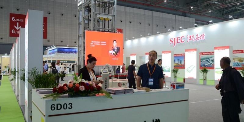 升华展台2018上海