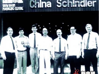 2020我与乌力·希克相聚于北京