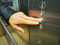 莱茵电梯公益宣传